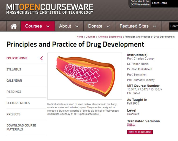 MIT Open Course